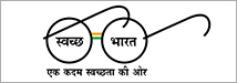 Swachh Bharat mission : External website that opens in a new window
