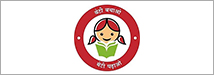 Ministry of Women & Child Development | GoI